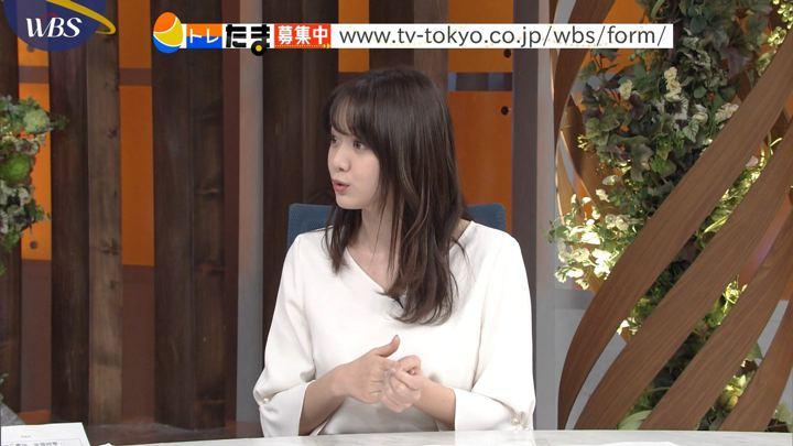 2020年01月30日森香澄の画像16枚目