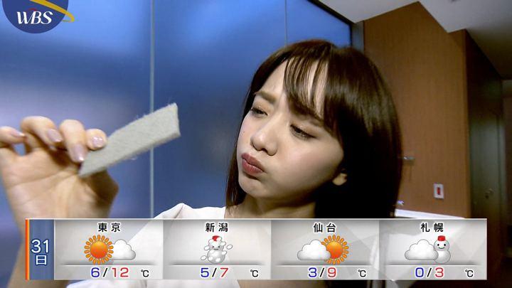 2020年01月30日森香澄の画像17枚目
