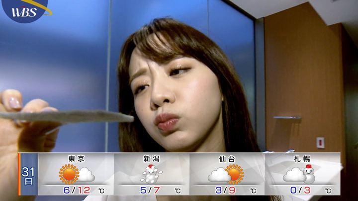 2020年01月30日森香澄の画像18枚目