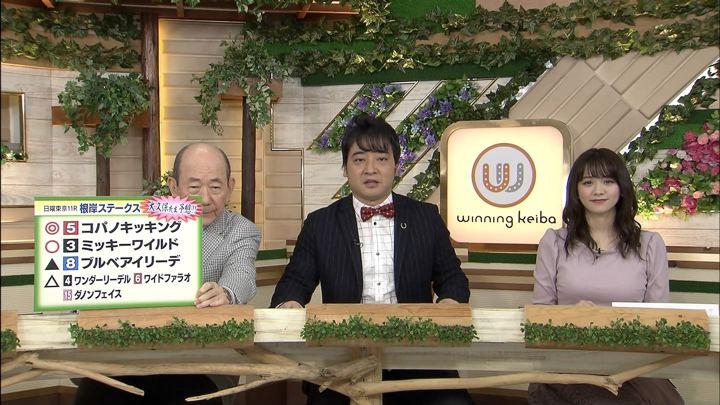 2020年02月01日森香澄の画像06枚目