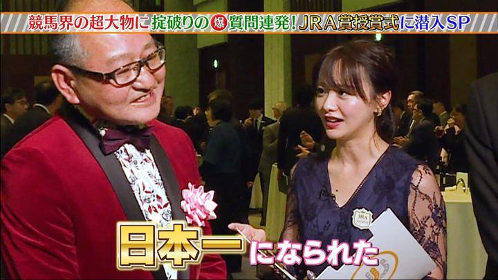 2020年02月01日森香澄の画像10枚目