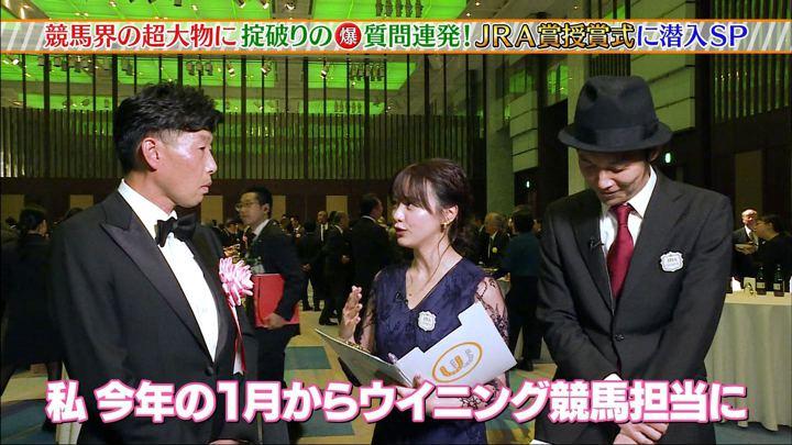 2020年02月01日森香澄の画像11枚目