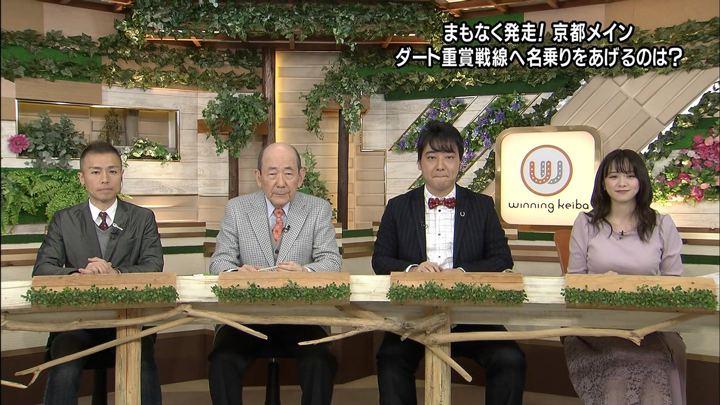 2020年02月01日森香澄の画像15枚目