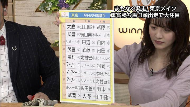 2020年02月01日森香澄の画像20枚目