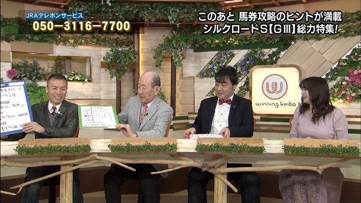 2020年02月01日森香澄の画像23枚目