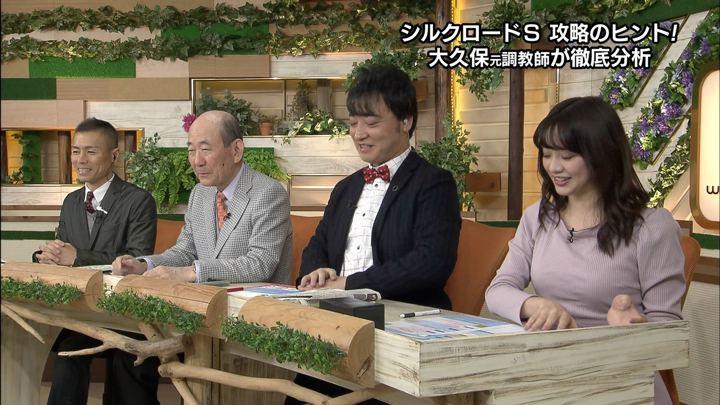 2020年02月01日森香澄の画像32枚目