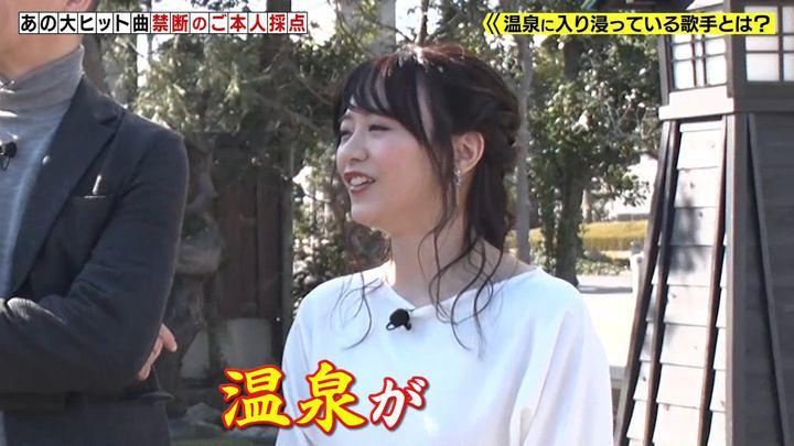 2020年02月09日森香澄の画像02枚目