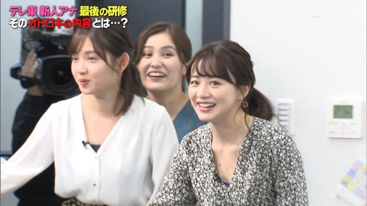 2020年02月10日森香澄の画像04枚目