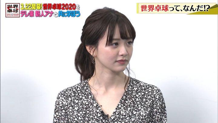 2020年02月10日森香澄の画像06枚目