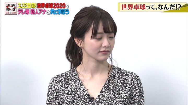 2020年02月10日森香澄の画像07枚目