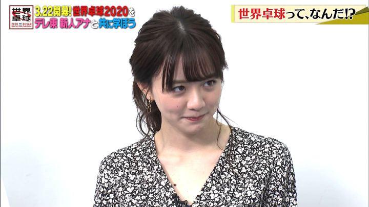 2020年02月10日森香澄の画像11枚目
