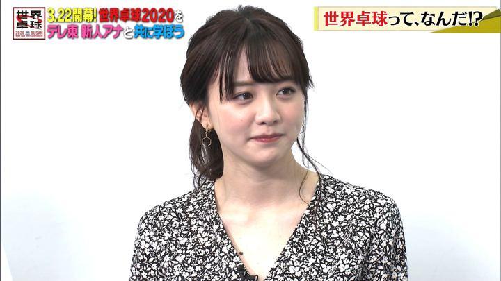 2020年02月10日森香澄の画像12枚目