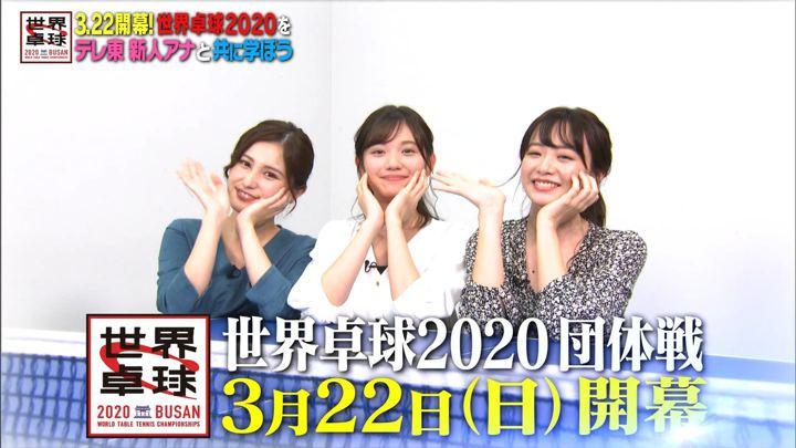 2020年02月10日森香澄の画像24枚目