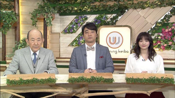 2020年02月15日森香澄の画像01枚目