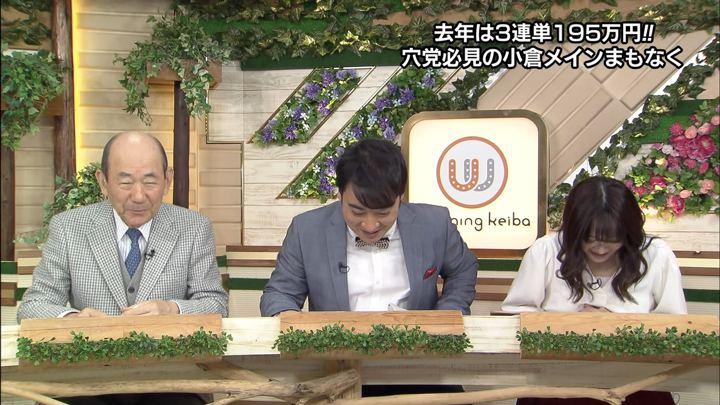 2020年02月15日森香澄の画像06枚目