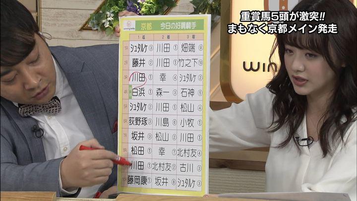 2020年02月15日森香澄の画像14枚目
