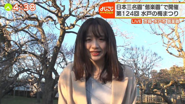 2020年02月18日森香澄の画像01枚目