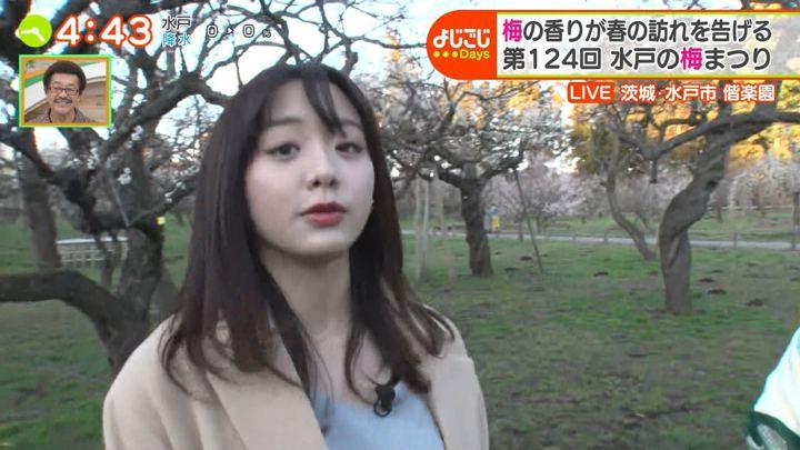 2020年02月18日森香澄の画像05枚目