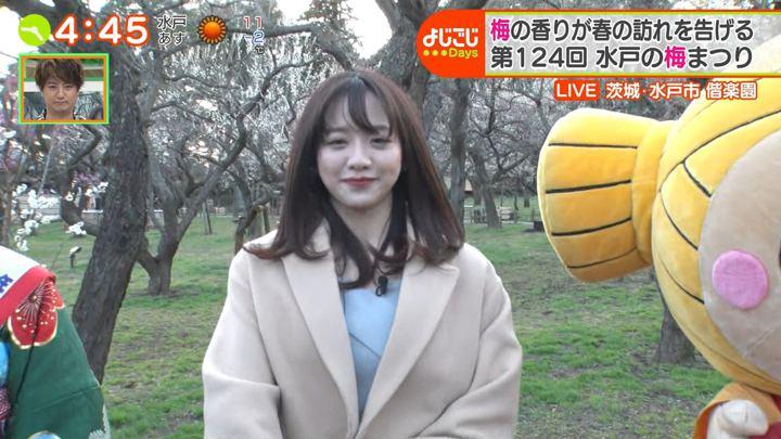 2020年02月18日森香澄の画像10枚目