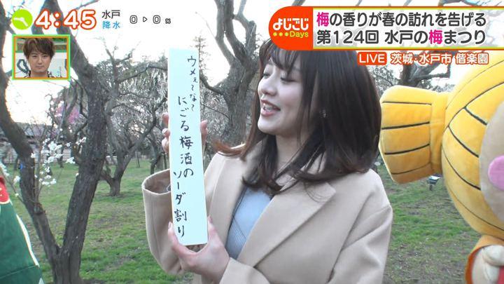 2020年02月18日森香澄の画像11枚目
