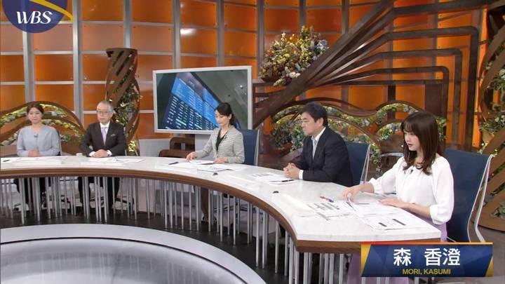 2020年02月26日森香澄の画像01枚目