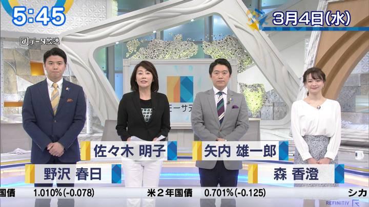2020年03月04日森香澄の画像01枚目