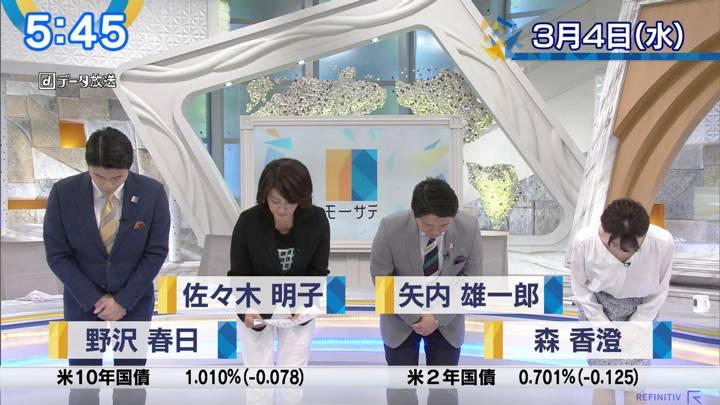 2020年03月04日森香澄の画像02枚目