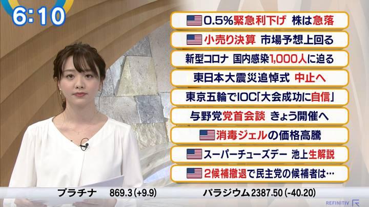 2020年03月04日森香澄の画像04枚目