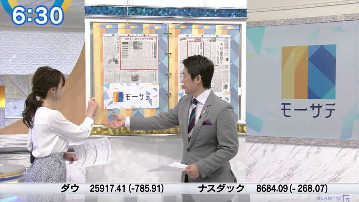 2020年03月04日森香澄の画像08枚目