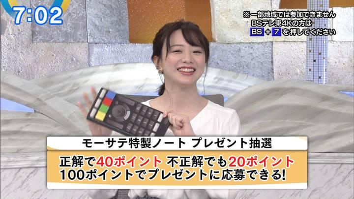 2020年03月04日森香澄の画像23枚目