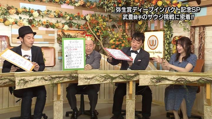 2020年03月07日森香澄の画像14枚目