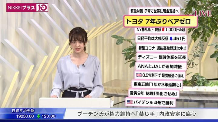 2020年03月11日森香澄の画像03枚目