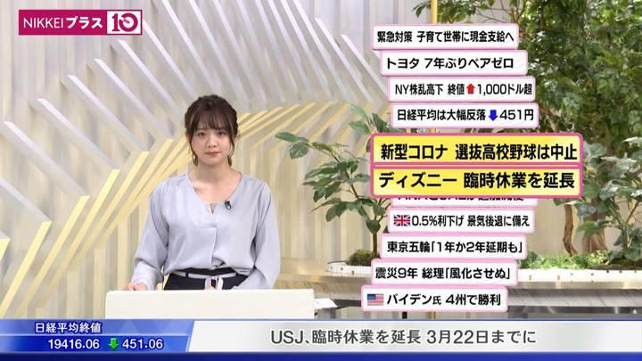 2020年03月11日森香澄の画像04枚目