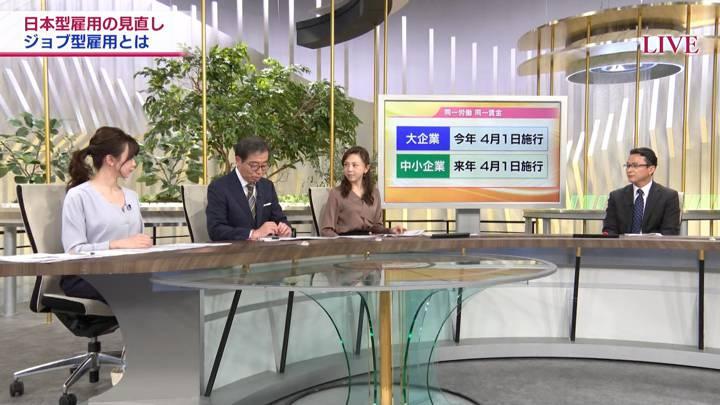 2020年03月11日森香澄の画像09枚目