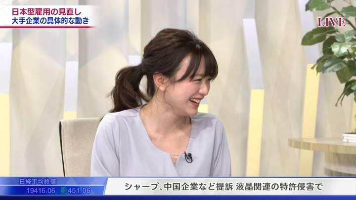 2020年03月11日森香澄の画像11枚目
