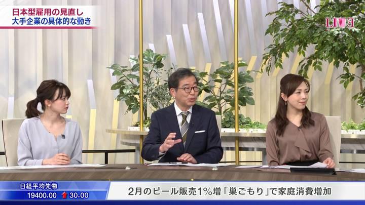 2020年03月11日森香澄の画像13枚目