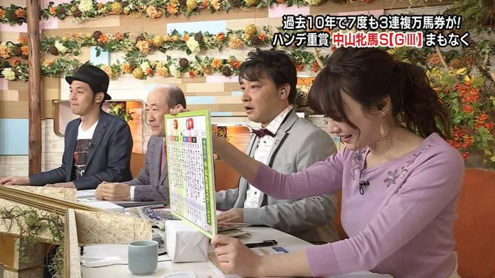 2020年03月14日森香澄の画像25枚目
