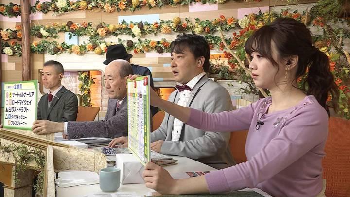 2020年03月14日森香澄の画像32枚目