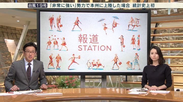2019年10月11日森川夕貴の画像03枚目