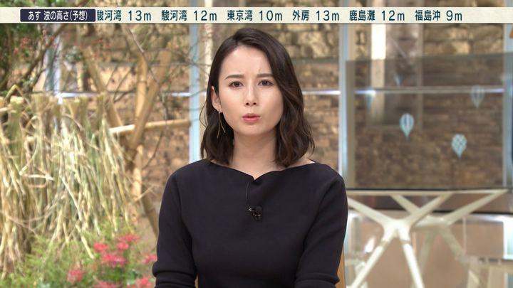 2019年10月11日森川夕貴の画像05枚目