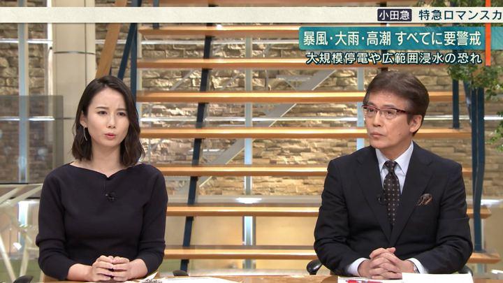 2019年10月11日森川夕貴の画像06枚目