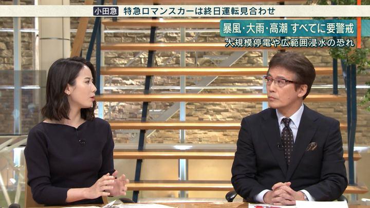 2019年10月11日森川夕貴の画像07枚目