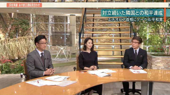 2019年10月11日森川夕貴の画像11枚目