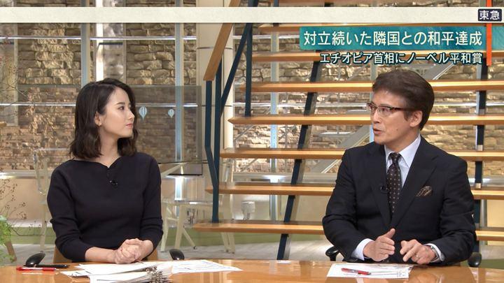 2019年10月11日森川夕貴の画像12枚目