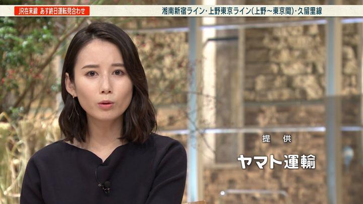 2019年10月11日森川夕貴の画像14枚目