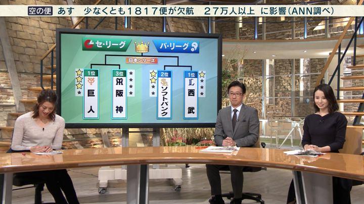 2019年10月11日森川夕貴の画像16枚目