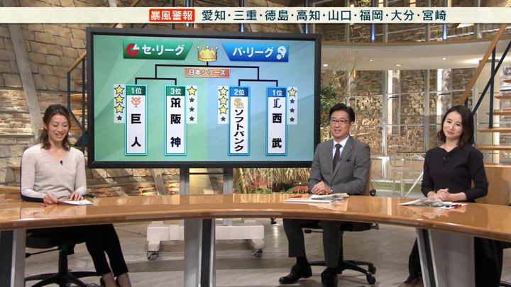 2019年10月11日森川夕貴の画像17枚目