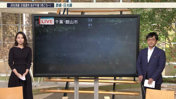2019年10月11日森川夕貴の画像18枚目