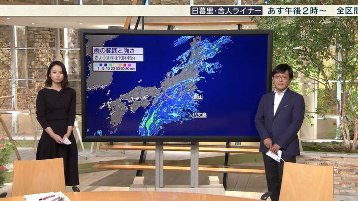 2019年10月11日森川夕貴の画像20枚目