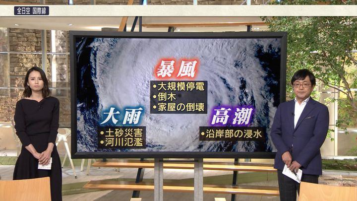 2019年10月11日森川夕貴の画像23枚目